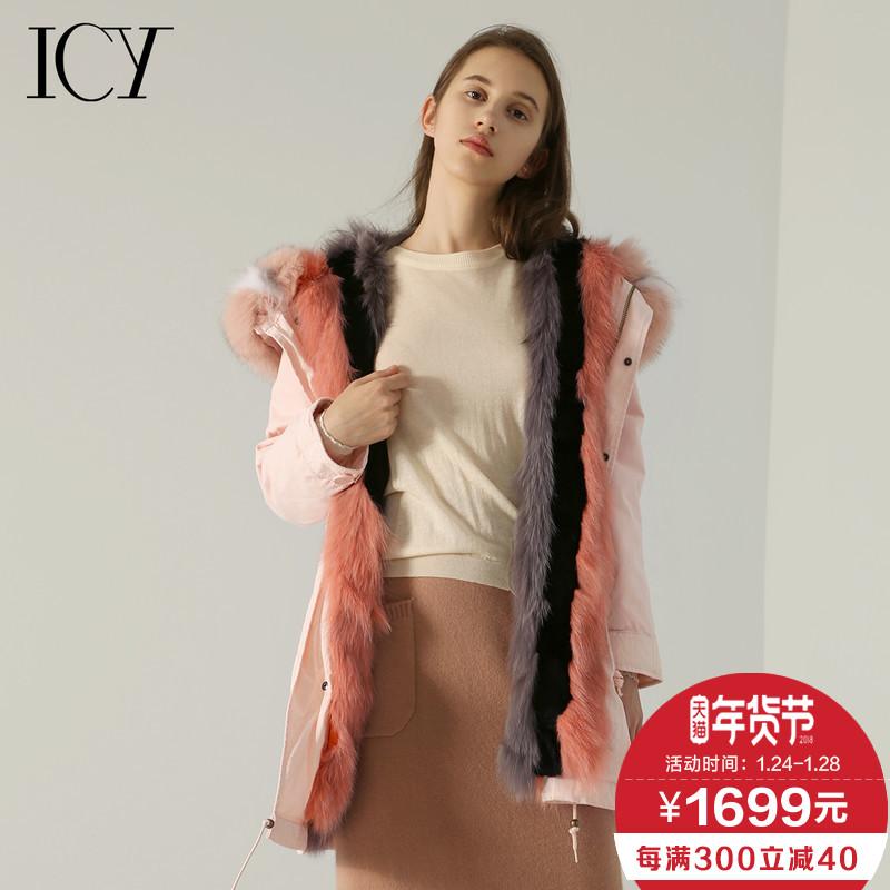 icy2017新款撞色拼接毛派克服女羽绒服女狐狸毛中长款外套大衣女