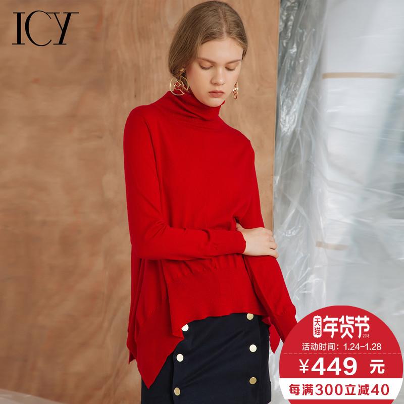 icy2017新款开衩下摆高领纯羊毛衫女 宽松套头羊绒针织衫秋冬