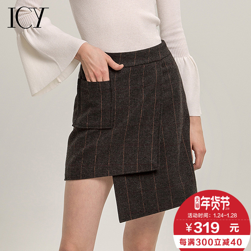 icy秋冬2017新款半身裙女裙子格子高腰半身长裙冬裙显瘦a字裙时尚
