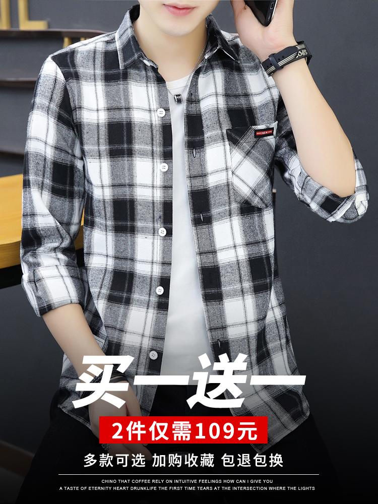 春季新款休闲衬衣修身寸衫青少年男士韩版外套长袖格子衬衫男装潮
