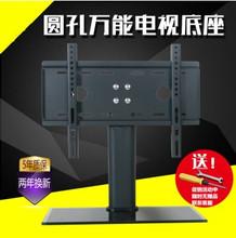 创维液晶电视si355E3ai座支架32X3 32E3000通用底座创维LED4