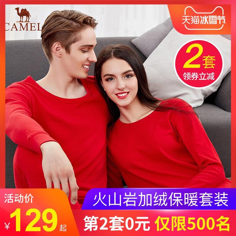骆驼男士保暖内衣套装加绒加厚冬季秋衣秋裤女棉毛衫本命年大红色