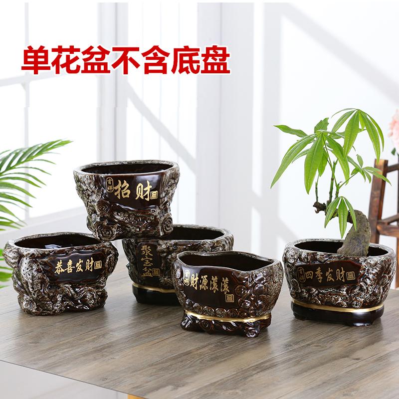 陶瓷多肉花盆迷你小号简约创意复古个性家用桌