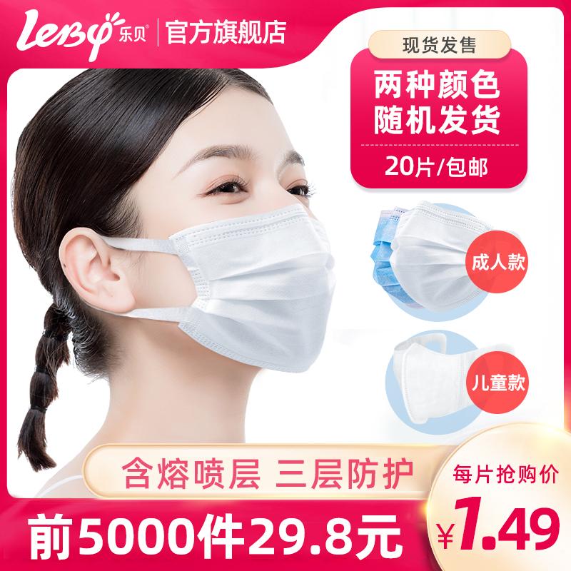 現貨一次性防護口罩透氣過濾防塵防曬男女三層加厚小學生兒童口罩