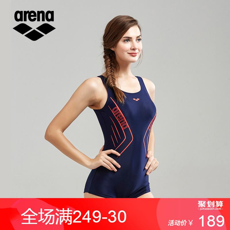 arena阿瑞娜泳衣女 连体平角温泉游泳衣保守显瘦遮肚专业速干泳装