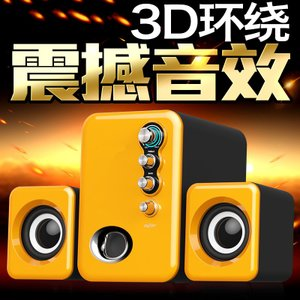 Laptop Audio Multimedia Desktop Speaker Mini Subwoofer USB Impact Family Dormitory Computer