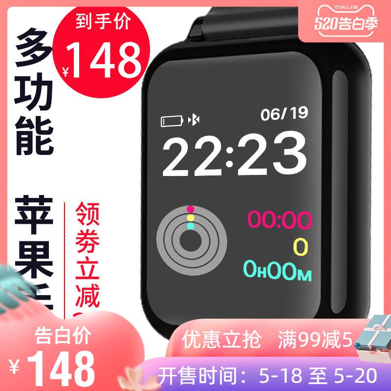 苹果手表智能手环大屏5代appleiwatch3多功能测血压心率新概念男女情侣蓝牙gtr全屏儿童oppo小米4三星华为gt2