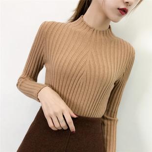 秋冬新款半高领毛衣女韩版加厚打底衫女装上衣长袖修身套头针织衫