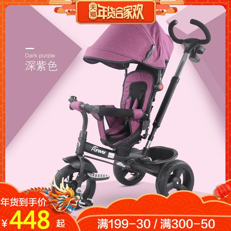 点击查看商品:永久儿童手推三轮车可折叠婴儿宝宝小孩两用脚踏车童车1-2-3-5岁