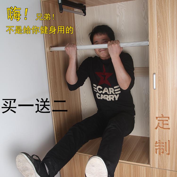 衣柜杆子挂衣杆托底座法兰加厚横杆家用衣橱里面的固定配件晾衣杆