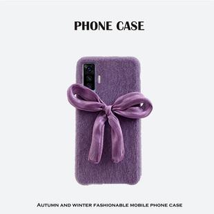 紫色毛绒vivox50手机壳步步高X50pro蝴蝶结vicox5o保护套vovox三包边vovix硅胶软壳viovx防摔vivix新款por女