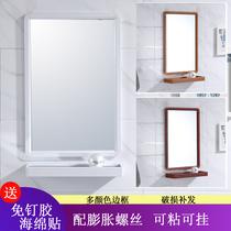 尼博吉浴室鏡衛生間壁掛洗漱梳妝方形鏡鋁框免打孔貼鏡子置物架