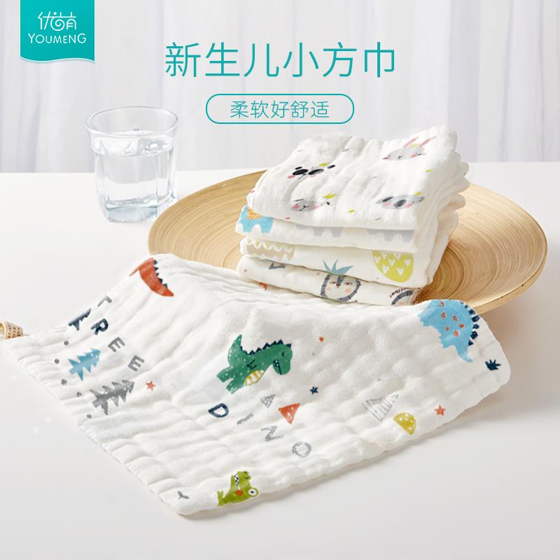 婴儿超软柔纯棉纱布毛巾新生儿口水巾洗脸小方巾宝宝手绢全棉手帕