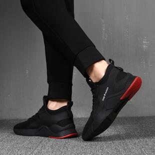 ins超火的鞋子男豆豆鞋韩版潮流英伦百搭运动休闲鞋男鞋秋季板鞋