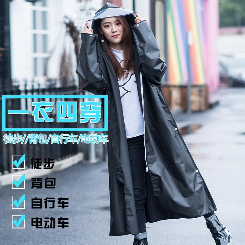 徒步雨衣成人时尚雨衣电动车雨披自行车骑行雨衣电瓶车行走旅游