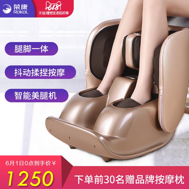 荣康RK-828美腿足疗机家用揉捏全自动脚底按摩器足部加热抖腿按摩