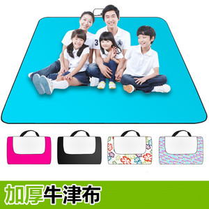Outdoor supplies picnic carpet moisture-proof grass mat 3-4 people outdoor tourism beach waterproof picnic mat seaside