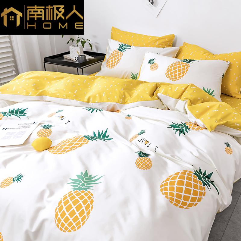 南极人床上四件套全棉纯棉北欧风被子床单被套宿舍床上用品三件套
