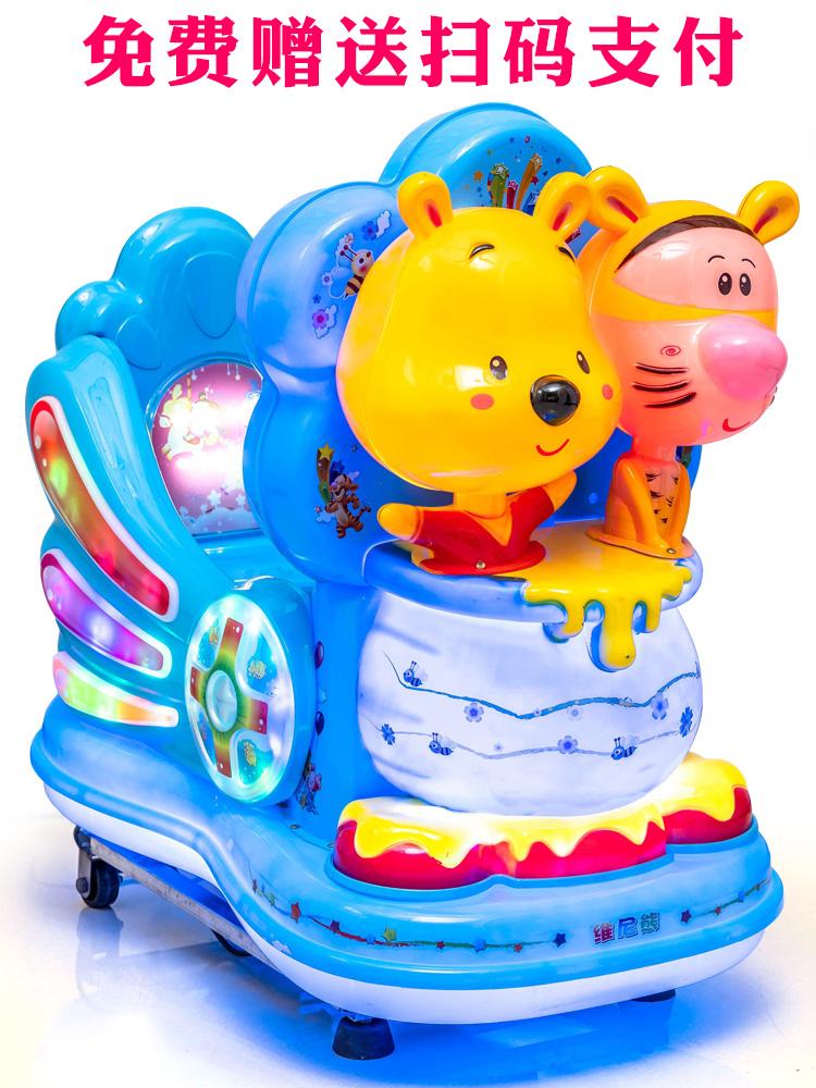 2019新款投币摇摇车带音乐商用摇摆机电动玩具超市门口小熊摇马