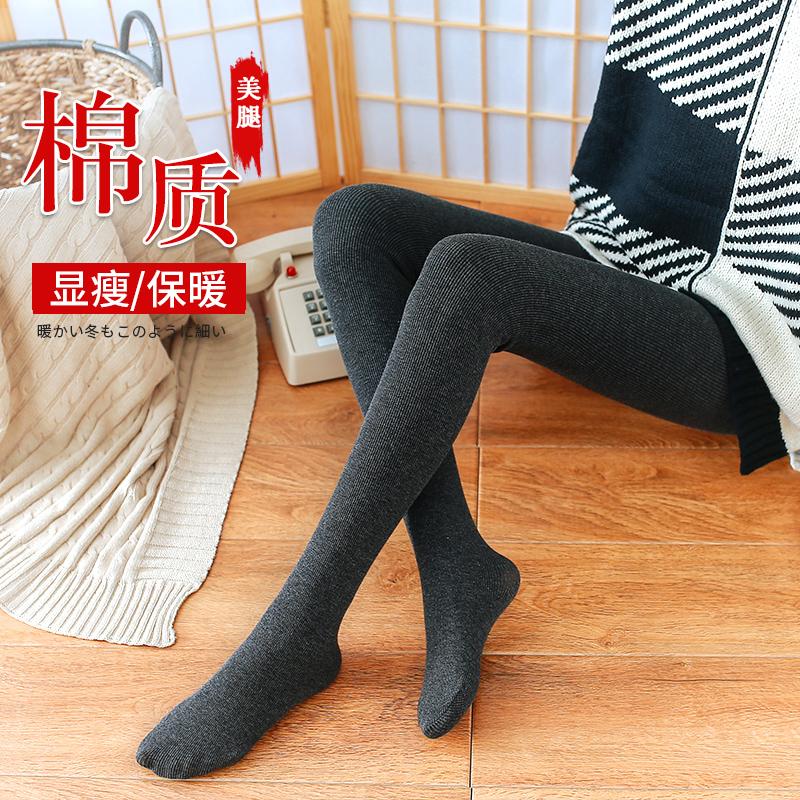 【官方直营】1900D加绒加厚秋冬款显瘦女连裤袜灰色条纹打底袜裤