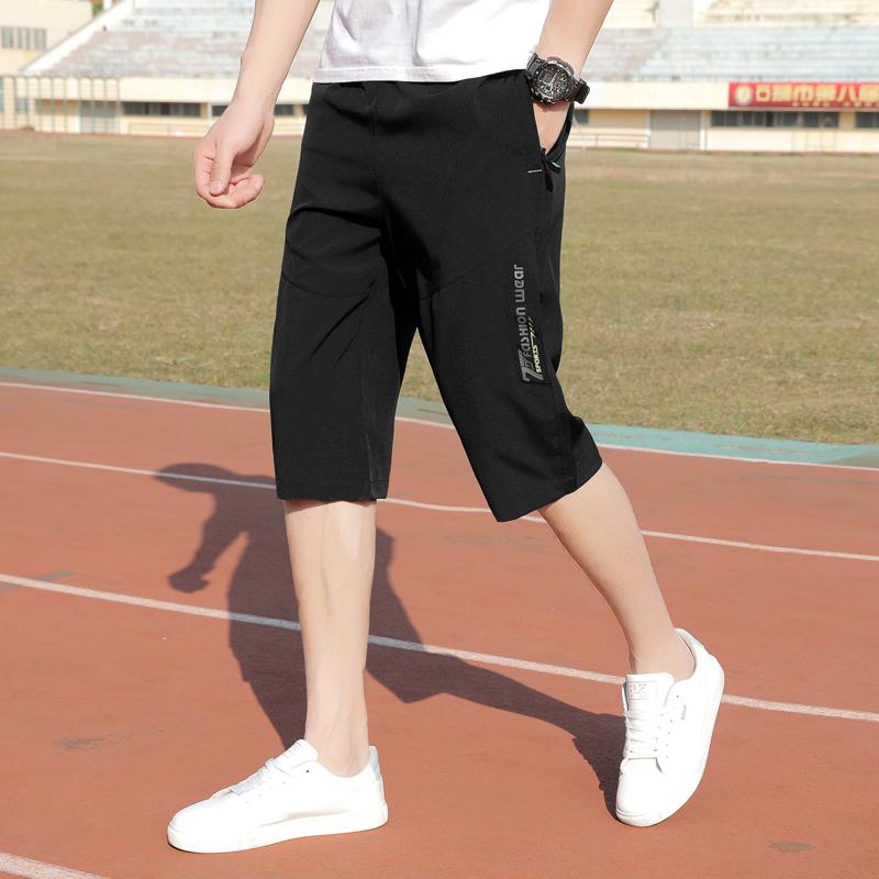 夏季运动短裤男薄款男士休闲沙滩七分裤宽松速干裤跑步透气7分裤6