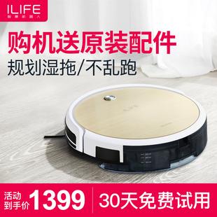 ILIFE智意x451扫地机器人智能家用全自动吸尘器扫拖地擦地一体机