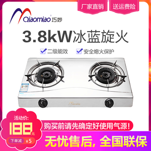 Ingenious (everyone) T352 gas stove dual stove desktop household liquefied gas ultra-thin gas stove natural gas