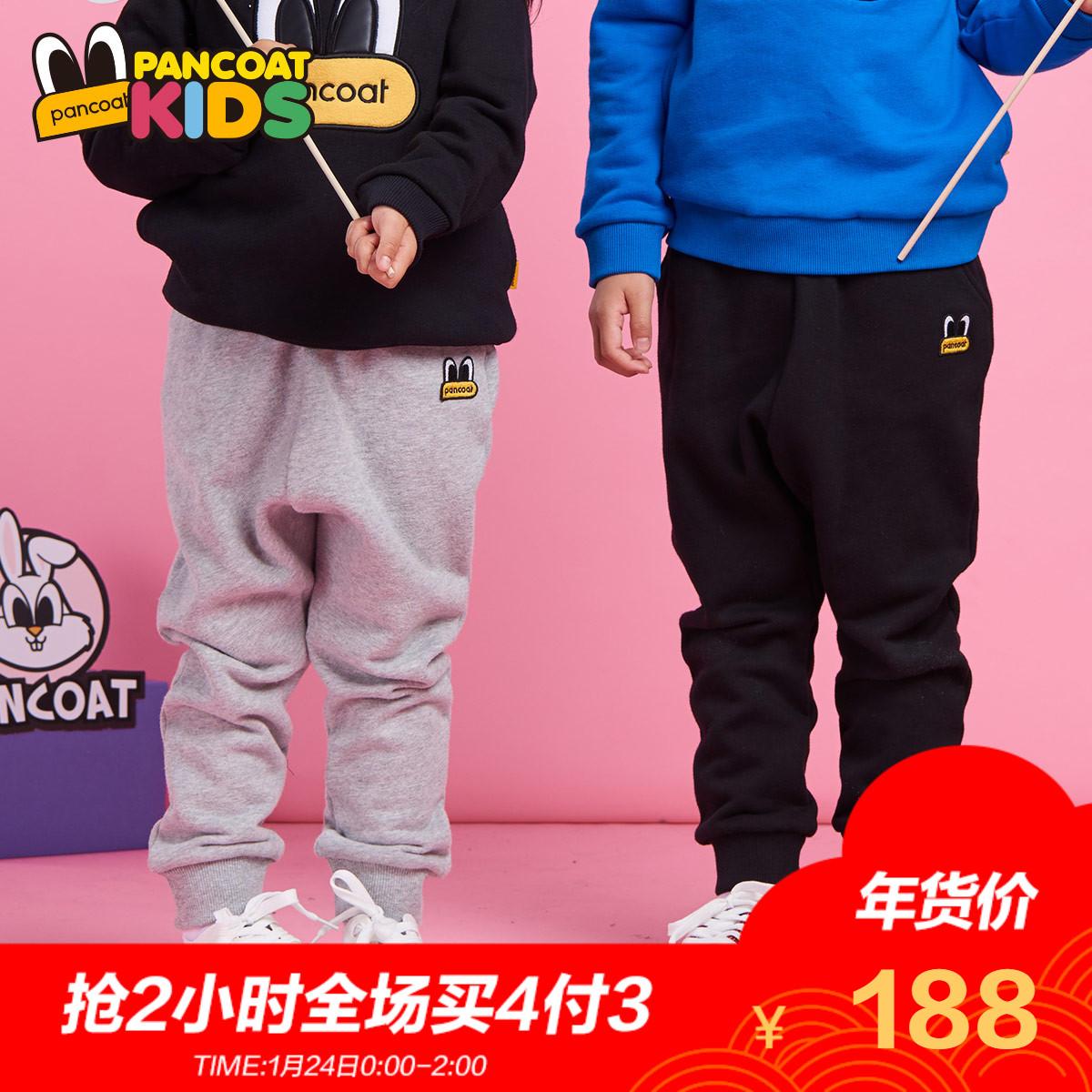 PANCOAT童装 潮牌男女儿童针织长裤PCKPT173660F