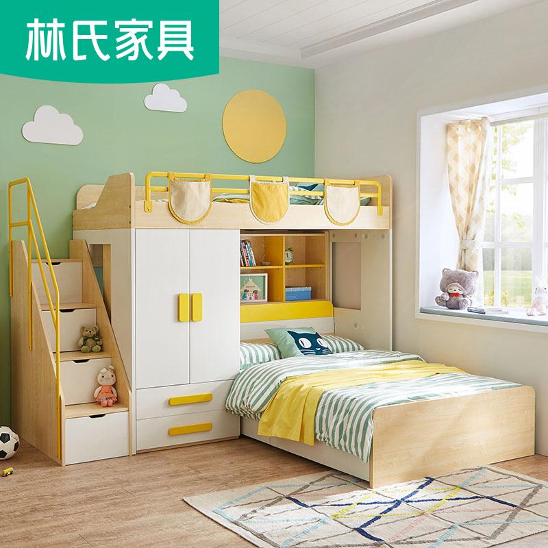 林氏省空间儿童床成人上床下柜一体组合床带书桌子母床衣柜DE2A