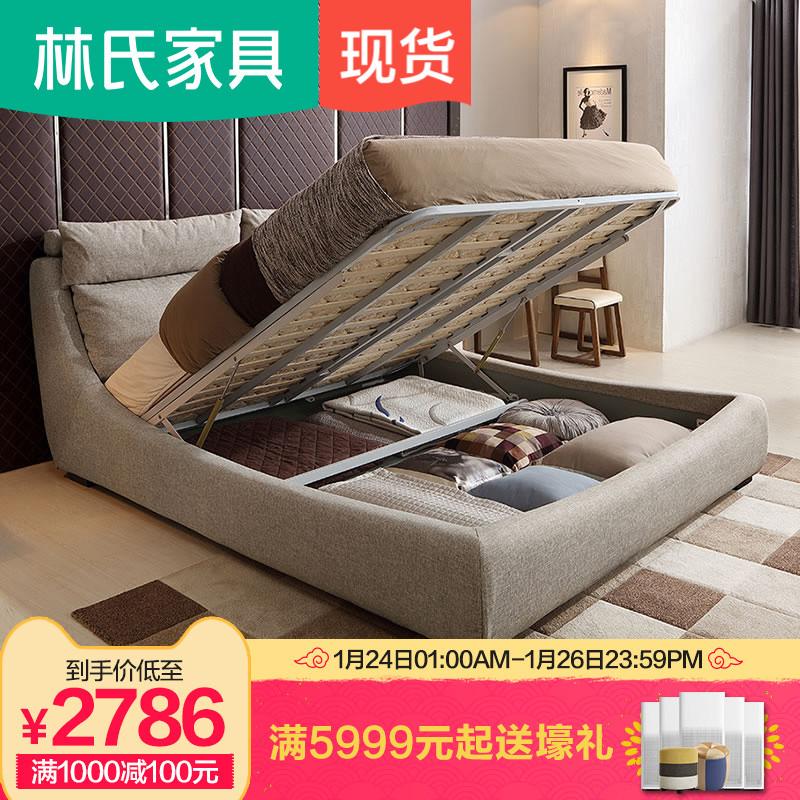 林氏家具现代棉麻布艺床1.5m双人床软靠1.8米全拆洗储物布床R240