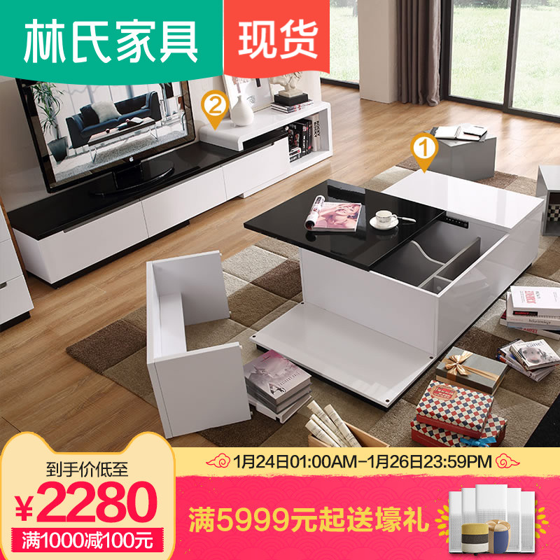 林氏家私现代简约客厅成套家具茶几电视柜套装组合小户型地柜BI5M