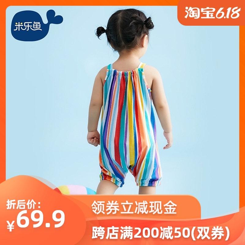 米乐鱼 宝宝爬服吊带短裤连体衣春夏纯棉连身衣6个月-1-2-3岁