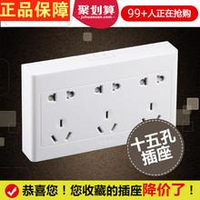 公牛明装开关插座面fa6超薄墙壁kp孔15孔十五孔多孔明盒插座