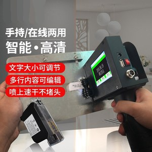 Machine semi-automatic ink jet printer production date small portable label printer label office consumable equipment