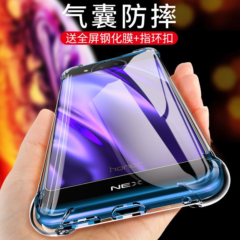 vivonex双屏版手机壳vivo nex2双屏幕游戏保护套透明全包硅胶软壳真气囊防摔个性创意磨砂男女款潮步步高外壳