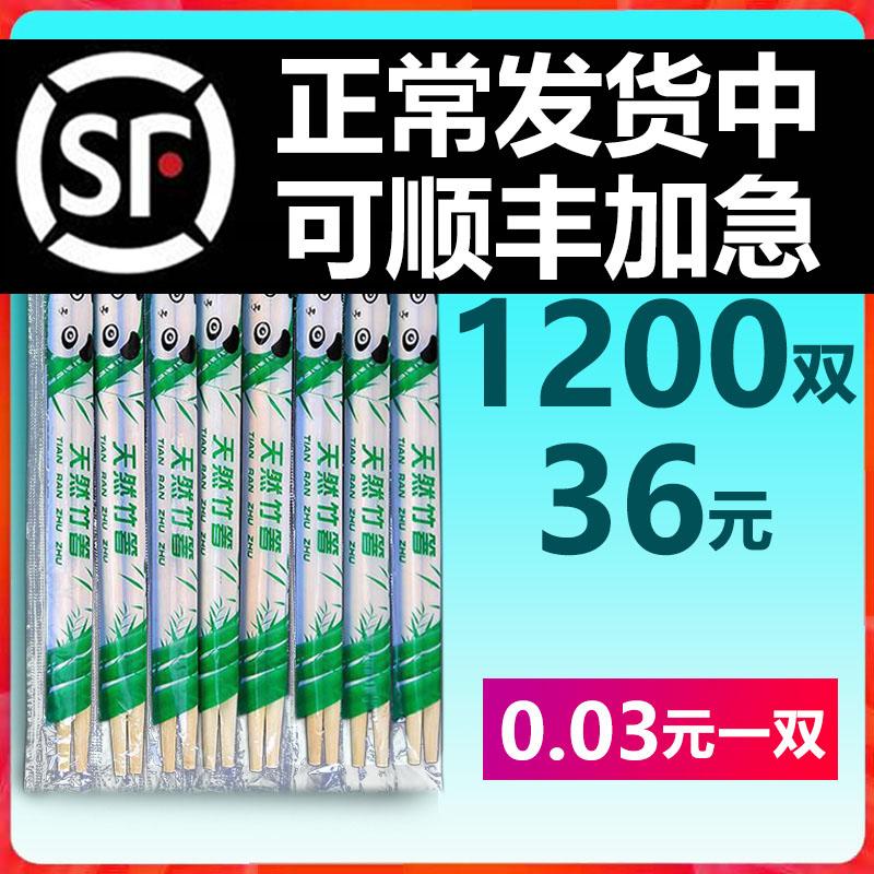 一次性筷子饭店专用便宜碗筷餐具卫生圆筷方便竹筷子家用商用高档