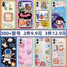 适用苹果x手机壳iPhon1r10xs硅1qne11/12 promax男女款5