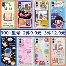 适用(小)米8/9/10/sm8ro手机hw为vivo套se(小)米6x5x男女款cc9