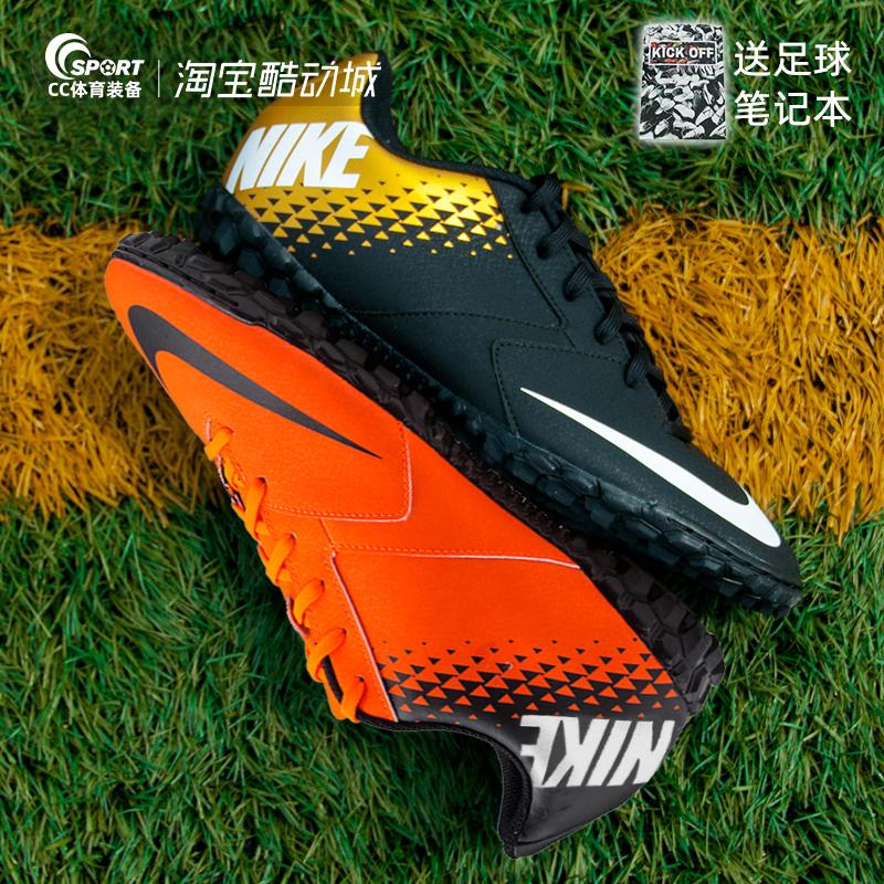 耐克 成人 儿童 训练 足球鞋