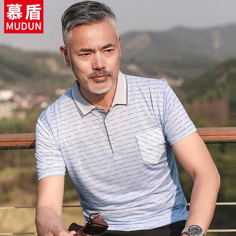 中年男装短袖t恤爸爸夏装冰丝休闲宽松翻领中老年半袖polo衫口袋