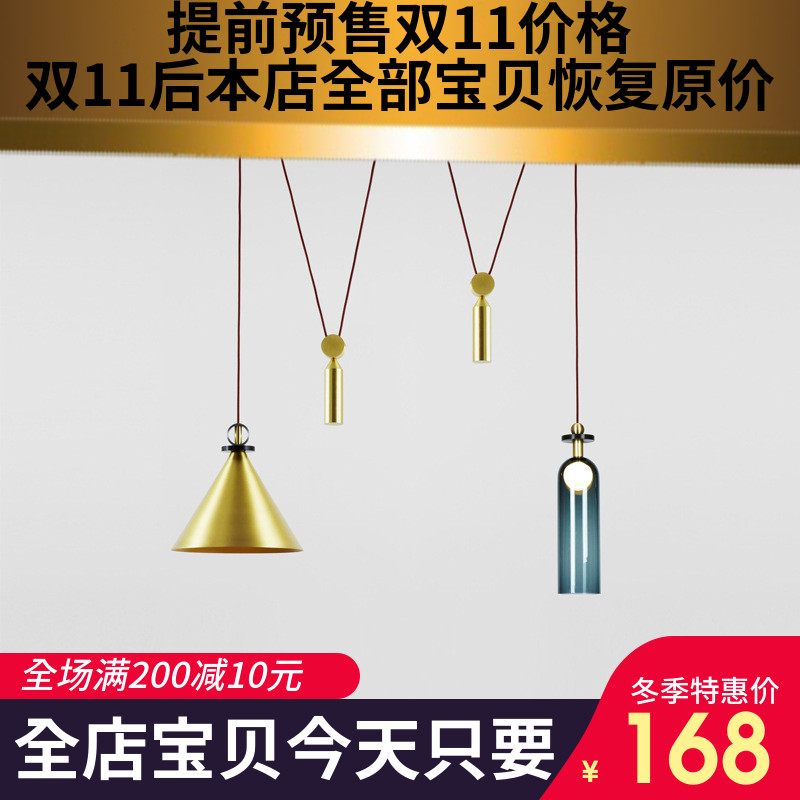 现代创意个性网红吊灯可自由升降滑轮简约客厅灯北欧风灯吧台灯具-雷丝灯饰