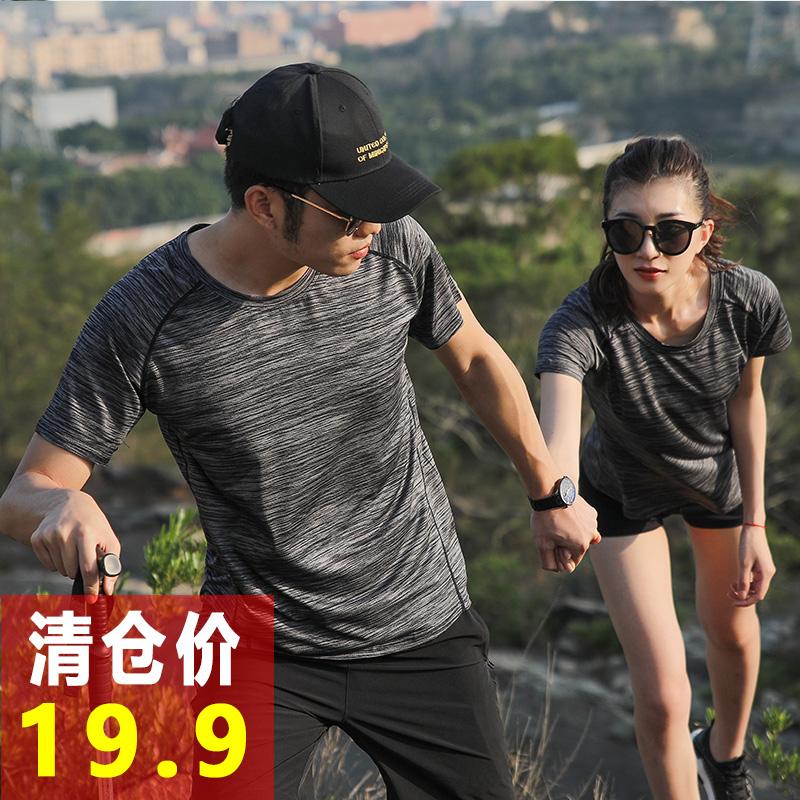 户外薄款速干T恤 夏季运动男士宽松吸汗短袖女装登山跑步健身半袖