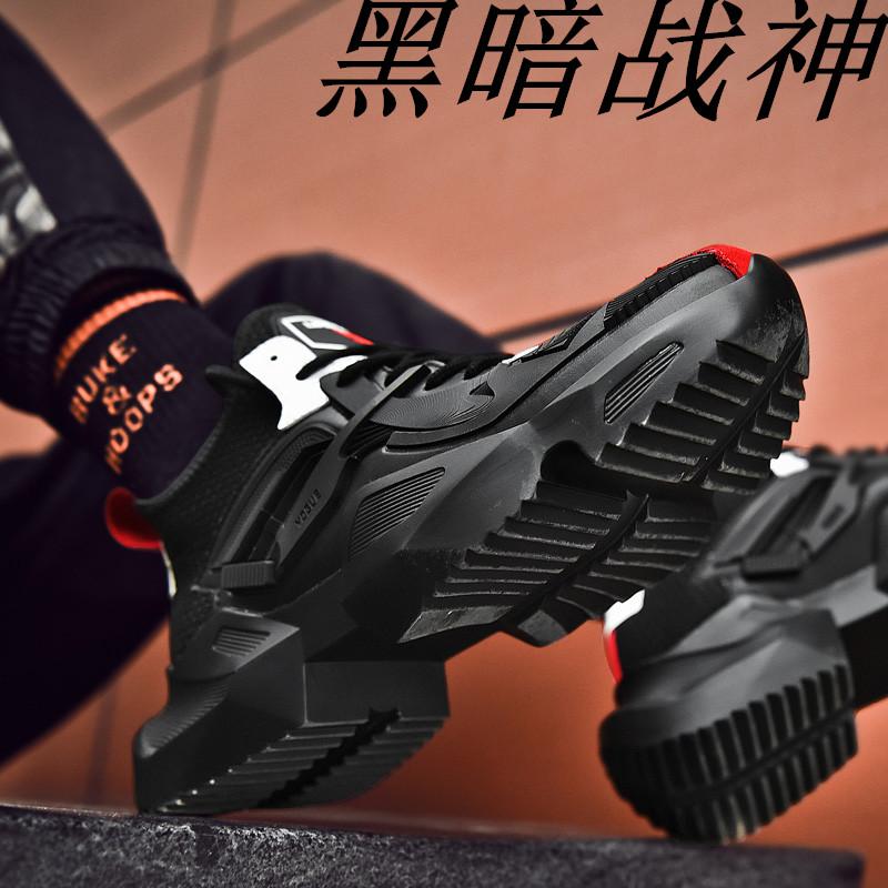 黑暗战神运动鞋夏季透气黑色老爹鞋刀锋铁骑网红鞋子男潮鞋百搭