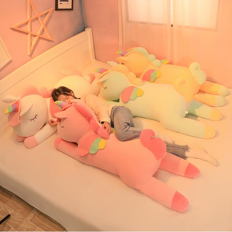 可爱独角兽公仔毛绒玩具女孩床上睡觉长条抱枕玩偶大号女生布娃娃