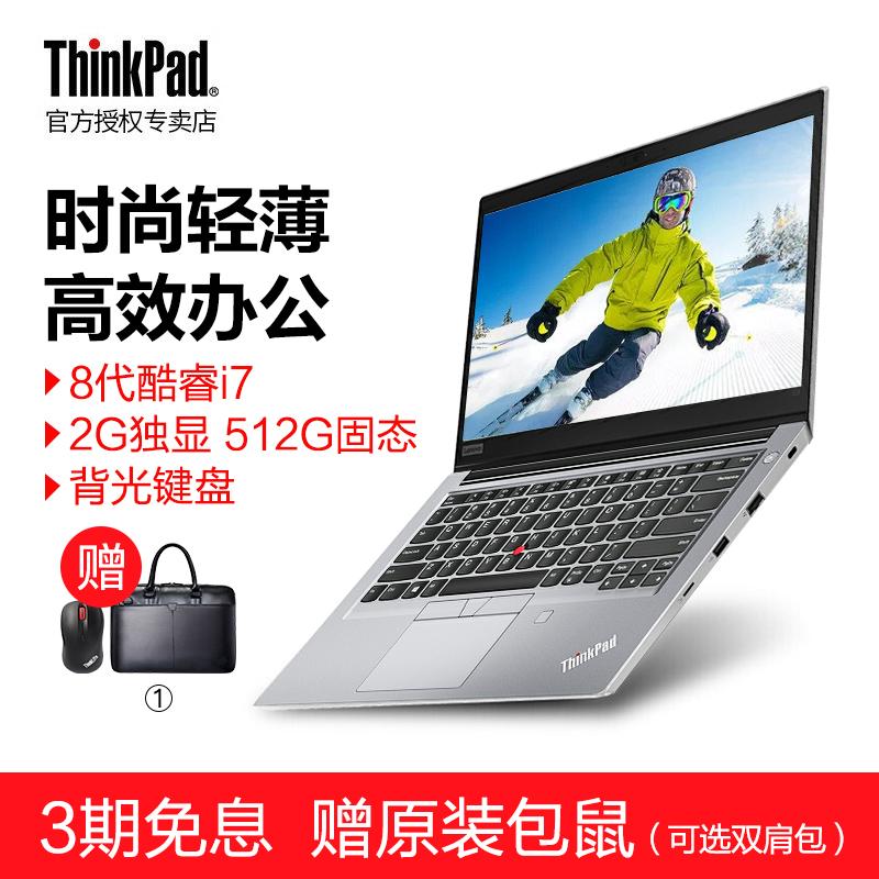 联想ThinkPad S3 锋芒 0PCD 14英寸轻薄便携商务办公笔记本电脑 八代I7高分屏2G独显大存储固态商务本