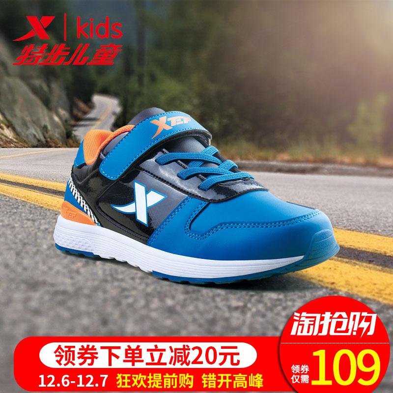特步童鞋 男童运动鞋男秋冬中大童儿童小孩跑步鞋子春秋学生跑鞋