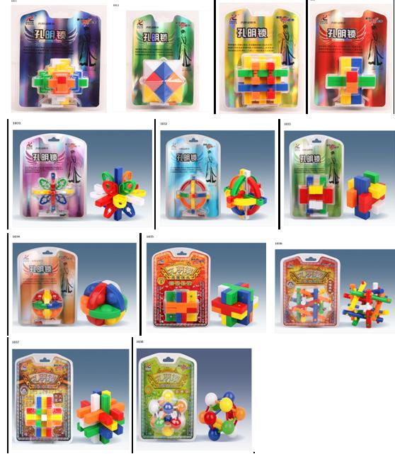 包邮凯越 彩色孔明锁 鲁班锁 塑料智力解锁玩具 益智 12件套