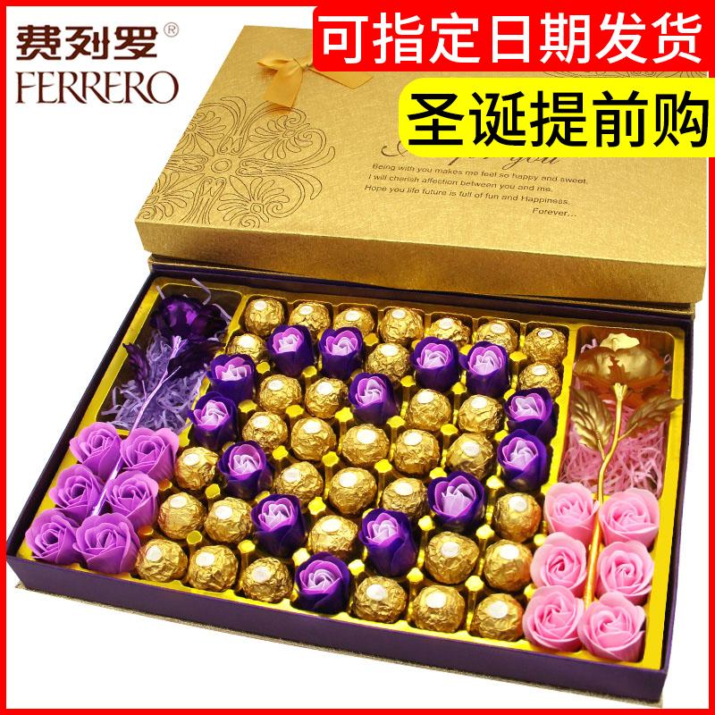 费列罗巧克力礼盒装送女友费雷罗心形费力罗情人圣诞节生日礼物