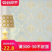 無紡布牆紙客廳卧室純色素色電視背景牆壁紙3D現代簡約精壓斑駁