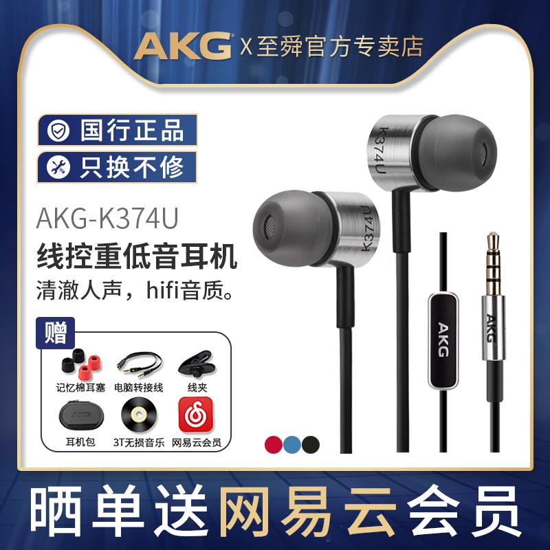 k374耳机
